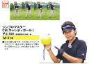 Exercise equipment simple master CB candy balls M-510 light 15kms of golf is how to home