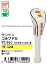 Anime head cover Kenken Golf FW H-324 is 15kms how to home