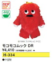 Anime head cover k Mook DR H-334 is 15kms how to home