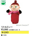 Anime head cover リトルミィー FW H-243 is 15kms how to home
