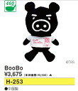 Anime head cover Boo Bo DR H-253 is 15kms how to home