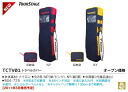 The travel cover Bridgestone tour stage TCTV01 two colors dark blue / pink dark blue / yellow golf house is a person house
