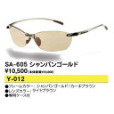Sports sunglasses swans SWANS champagne gold SA-605 Golf House is the way home