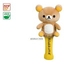 Anime head cover 1 W for rilakkuma GetType 15kms is how to home