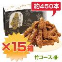 «Bamboo courses» 努努 15 chickens (ゆめゆめどり) casing (large) box set