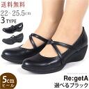 Regeta Karen / crossbartwedge pumps 5 cm heel and beauty legs comfortable pumps /ETR-1956 / canoe