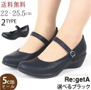 Regeta carene / strap wedge pumps 5cm heel /ETR-38/ canoe