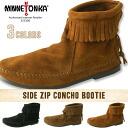 [Minnetonka/ Mine Tonka] back zipper boots / booties / Lady's /BACK ZIPPER BOOTIE/280 SERIES/ regular article