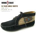 Minnetonka / Minnetonka elpasounclebuti / booties / ladies /EL PASO ANKLE BOOTIE/570 SERIES / genuine