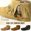 [Minnetonka/ Mine Tonka] side zip concho feather bootie / booties / Lady's /BOOTIE WITH CONCHO/520 SERIES/ regular article