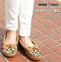[Minnetonka/ Mine Tonka] レオパードキルティーモック / moccasins / Lady's /LEOPARD KILTY MOC/340 SERIES/ regular article