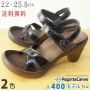 Canoe canoe バナナヒール enamel sandal / ladies /C602 / made in Japan / regatta