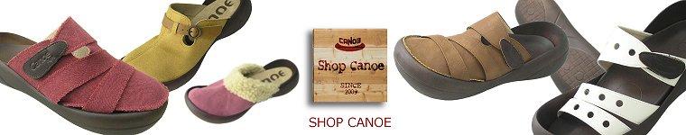 """獨木舟專營商店""""SHOP CANOE!""""是這個!"""