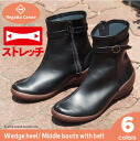 /Regetta リゲッタ made in middle boots / Lady's / Japan with the Canoe canoe wedge sole belt