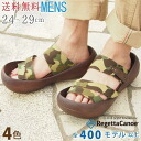 / リゲッタ made in RegettaCanoe canoe big sole camouflage pattern sandals /CJBF5113/ Japan