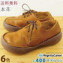 [/ リゲッタ made in exchange re-]RegettaCanoe canoe big sole / real leather leather shoes (men's) /CJBF-5183/ Japan]