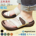 / リゲッタ made in RegettaCanoe canoe men field, PU leather tong sandals /CJFD-5305/ Japan