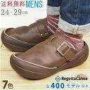 / リゲッタカヌー formula made in RegettaCanoe big sole / buckle belt sabot /CJBF-5185/ Japan