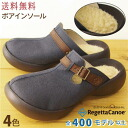 / リゲッタカヌー formula made in RegettaCanoe egg heel / boa insole belt sabot /CJEG-5293/ Japan