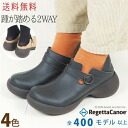 RegettaCanoe eg shoe/belt with slip-on shoes /CJES6106 / made in Japan / canoe regatta official