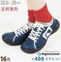 RegettaCanoe flat shoes / combination skin sneakers /CJFS6801 / made in Japan / canoe regatta official