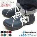 Official RegettaCanoe flat shoes and Pu Couture sneaker (men's) /CJFS6901 / made in Japan / regatta canoe