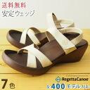 Regatta canoe Sandals wedge vintagedenimcrossbertosandal / 5 cm heel / CJLW5510 / 2015 spring summer new / Canoe RegettaCanoe / wedge sole canousandal / women's / Japan-made / regular dealer