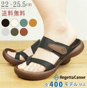 Regatta canoe Sandals field sole women's thong Sandals / CJFD5302 / pettanko / 2015 spring summer new / Canoe RegettaCanoe / canoe Sandals / thumb tongs / made in Japan / dealer