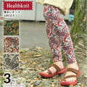 HealthKnit HealthNet Paisley pattern leggings S/S light fabrics and outdoor / ladies / mens