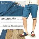 Made in Japan / ロールアップチェックショーツ/resort/leggings