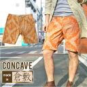 Bandana shorts / resort pant / made in Japan