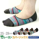 Ethnic (folk pattern ) バンブーカバーソックス / invisible / deck socks and bamboo rayon