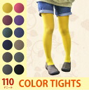 / plain fabric color tights /9 color development (GJwebstore) / with 110 denier color tights / Lady's / ゾッキマチ
