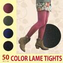 50 デニールカラーラメタイツ ( リュクスラメ ) / women's / plain カラーラメ with tights and 4-color pants ( GJwebstore )