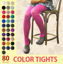 80 デニールカラータイツ / women's / 66rc gusseted and solid color tights / 25 color can expand ( GJwebstore )