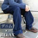 데님이 지 릴 렉스 팬츠/데님 팬츠/2011 봄 여름 남성 신작/GJweb 오리지널 한정 디자인 팬츠