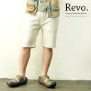 [Revo.] C/L pre-Perak plane panties / cotton hemp / half underwear / レボ