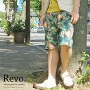 [Revo...] C/L prepare general shorts and cotton linen material / Aloha pattern / Revo