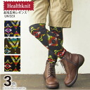 [in a review!] HealthKnit health knit native pattern VI leggings / OUTDOOR / men / Lady's
