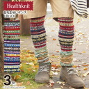 [in a review!] HealthKnit health knit Fair Isle pattern leggings / OUTDOOR / men / Lady's