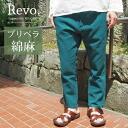 [Revo.] Pre-Perak cropped pants / レボ / cotton hemp panties / relaxation / men