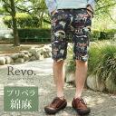Revo./ Revo Brazil pattern preperashorts / cotton linen / pattern shorts