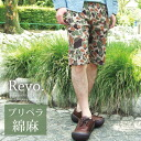 Revo./ Revo camouflage pattern prepare short pants and cotton linen shorts and mens