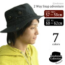 Men's women's and unisex 2, hat WAY スナップアド adventure Hat /GJwebstore