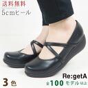 & Regatta / ウェッジソールパンプス / 5 cm/Re:getA/R35