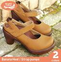 /Regetta リゲッタ made in Canoe canoe banana heel strap pumps / Lady's /BN104/ Japan