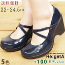 RegetA( リゲッタ )/ Lady's enamel cross belt 9cm heel pumps /R-91/Canoe canoe