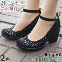 RegetA (regatta) and studded design 9 cm heel pumps /R-92/Canoe canoe