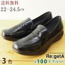 Regeta loafer pumps ¥scr001/enamel/Pu / canoeing/regatta