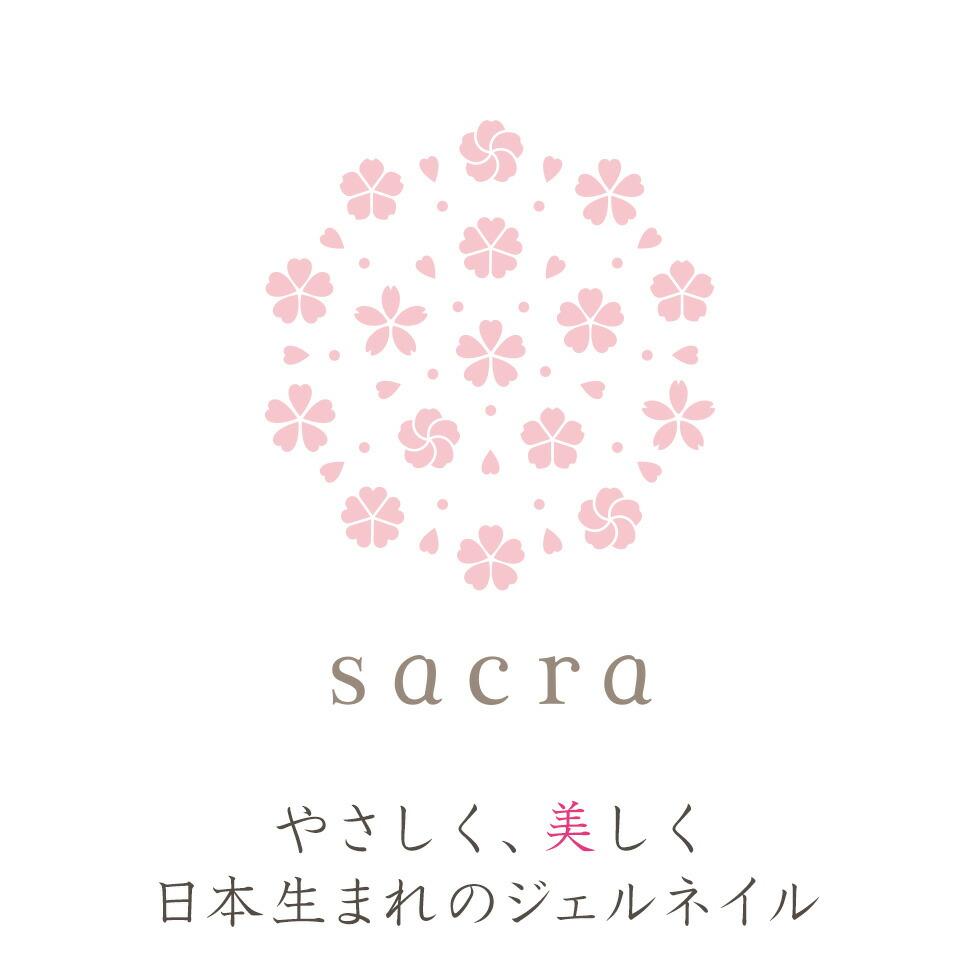 sacra (サクラ)